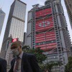 Este posibil ca HSBC să fie nevoit să aleagă între Est și Vest, întrucât China își va consolida relația cu Hong Kong